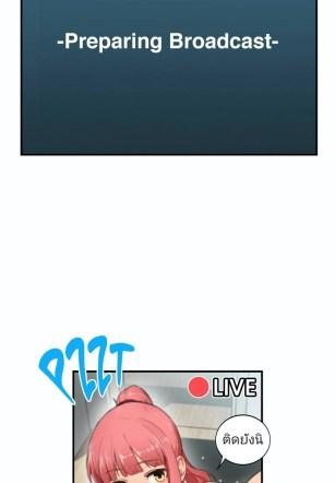 โซลมี 5 – Solmi's channel Ch.5